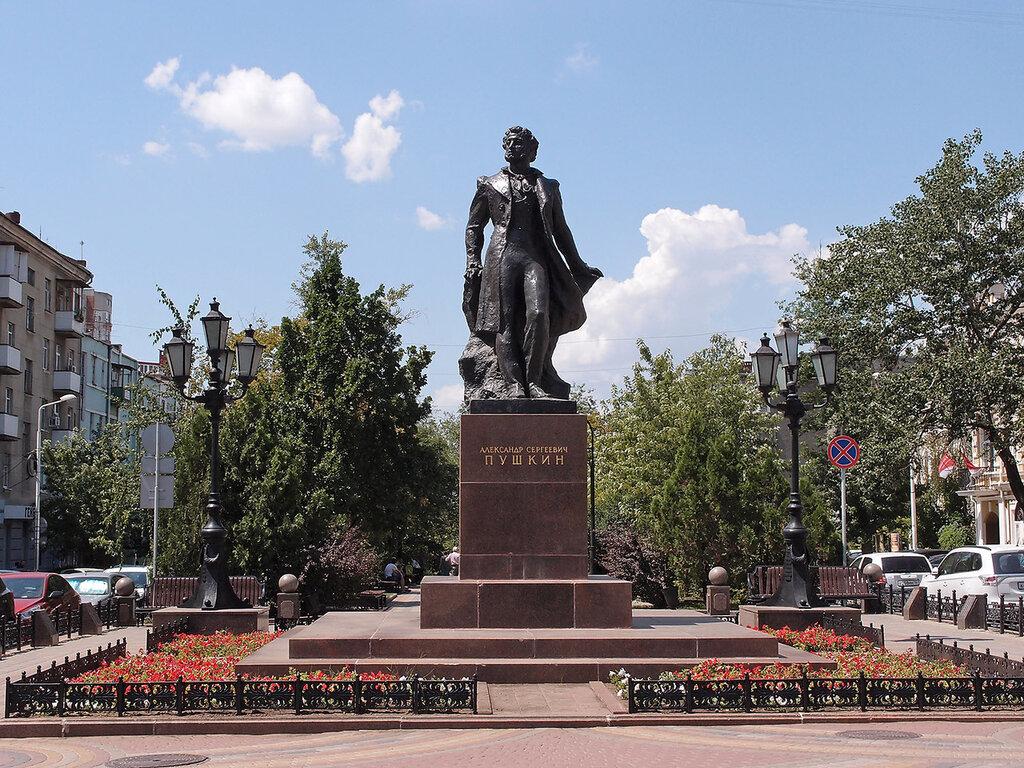 Afbeeldingsresultaat voor пушкинская улица ростов