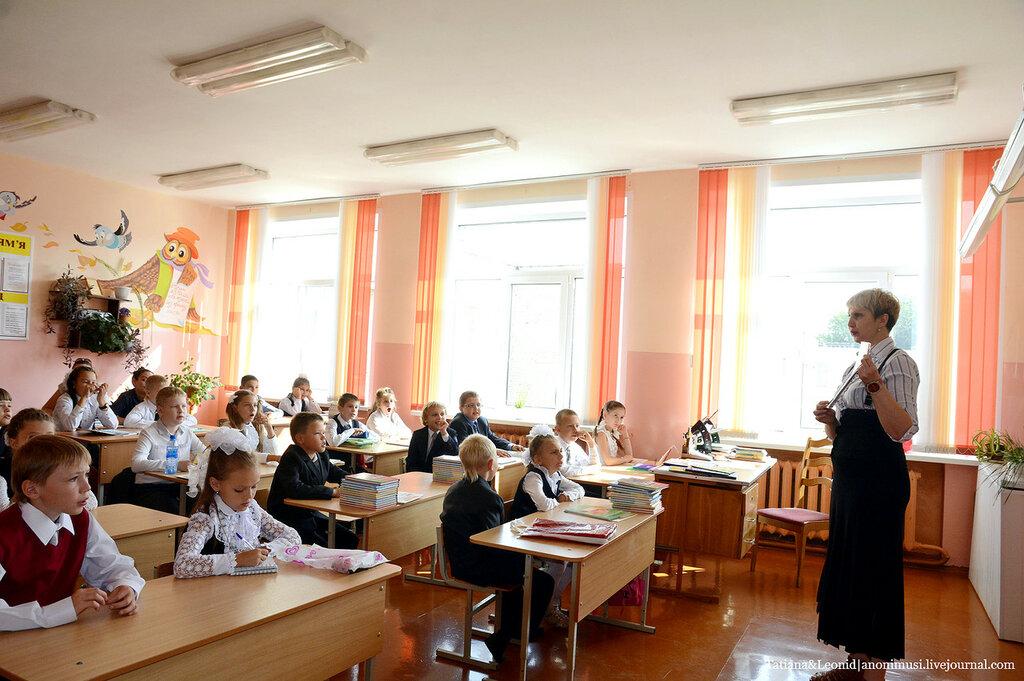 1 сентября в гимназии 36 И.Мележа. Гомель