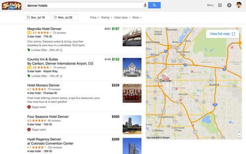 реклама поиск отелей