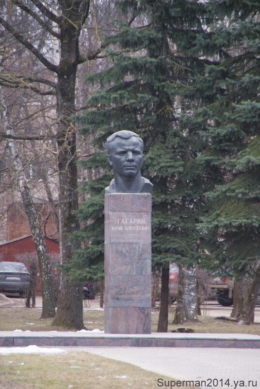 Смоленск - памятник Гагарину