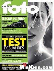 Журнал fotoMAGAZIN №7 2015