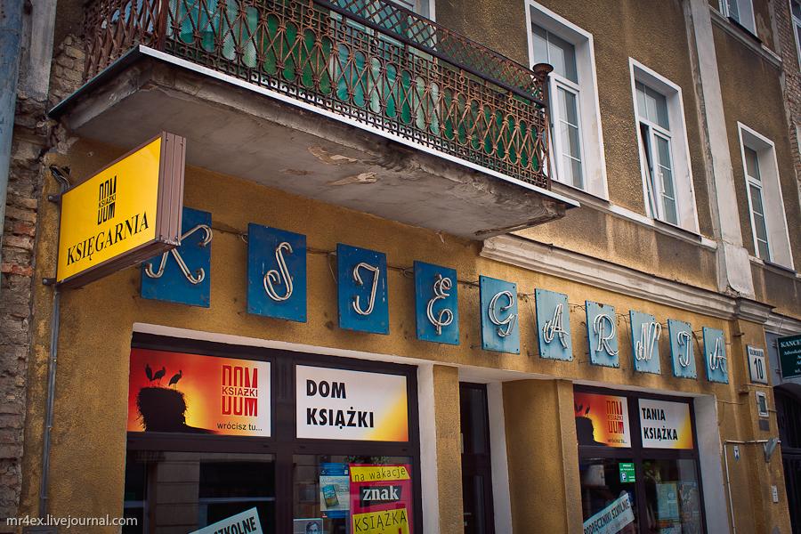 Белосток, Польша, Białystok, Старый город Белостока