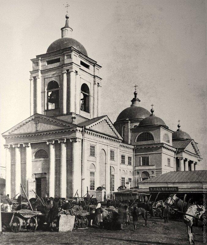 Преображенская церковь, старинный Белгород, начало 1900-х.