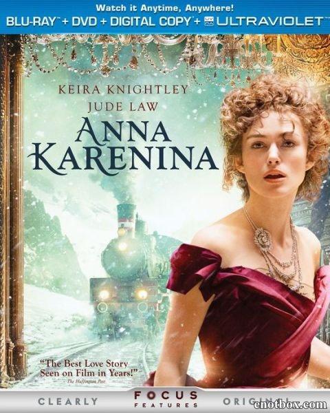Анна Каренина / Anna Karenina (2012/BDRip/HDRip)