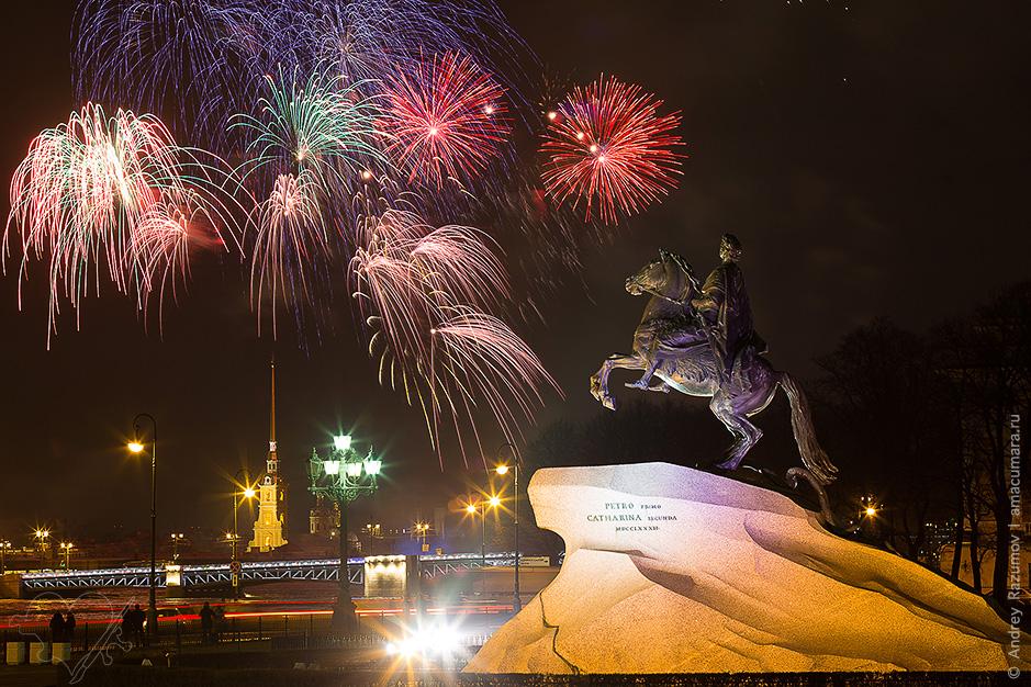 Картинки с днем города прикольные санкт петербург