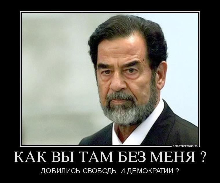 341415_kak-vyi-tam-bez-menya-_demotivators_to.jpg