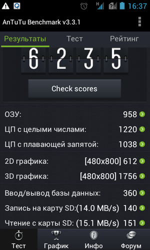 Highscreen Spark, скриншот