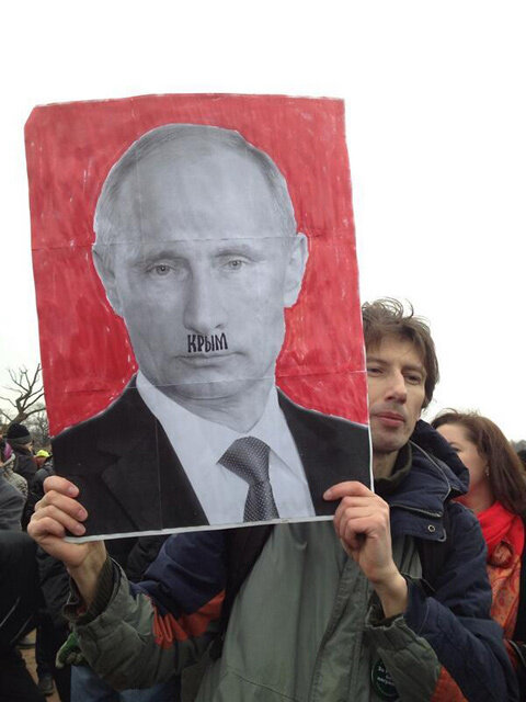 Парламент Чехии осудил насильственную аннексию Крыма Россией - Цензор.НЕТ 5776