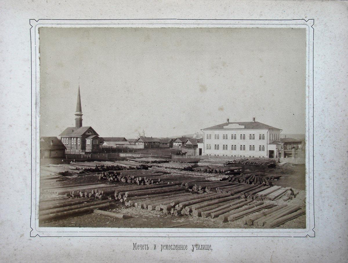 11. Мечеть и ремесленное училище