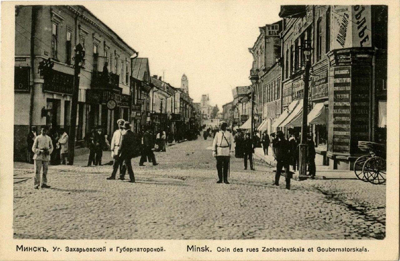Угол Захаревской и Губернаторской улиц