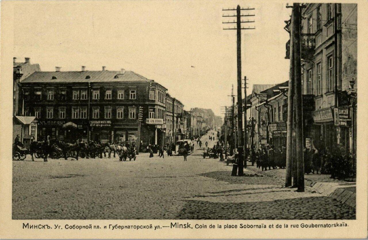 Угол Соборной площади и Губернаторской улицы