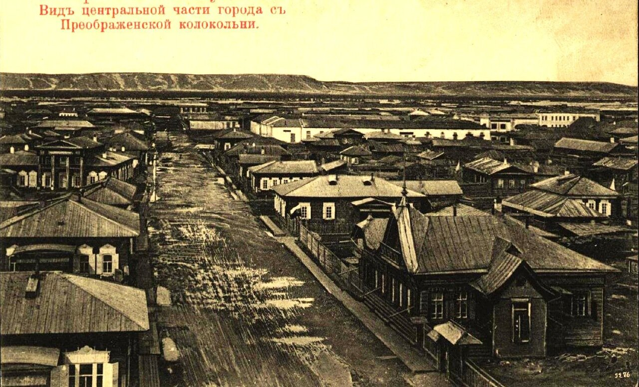 Вид центральной части города с Преображенской колокольни