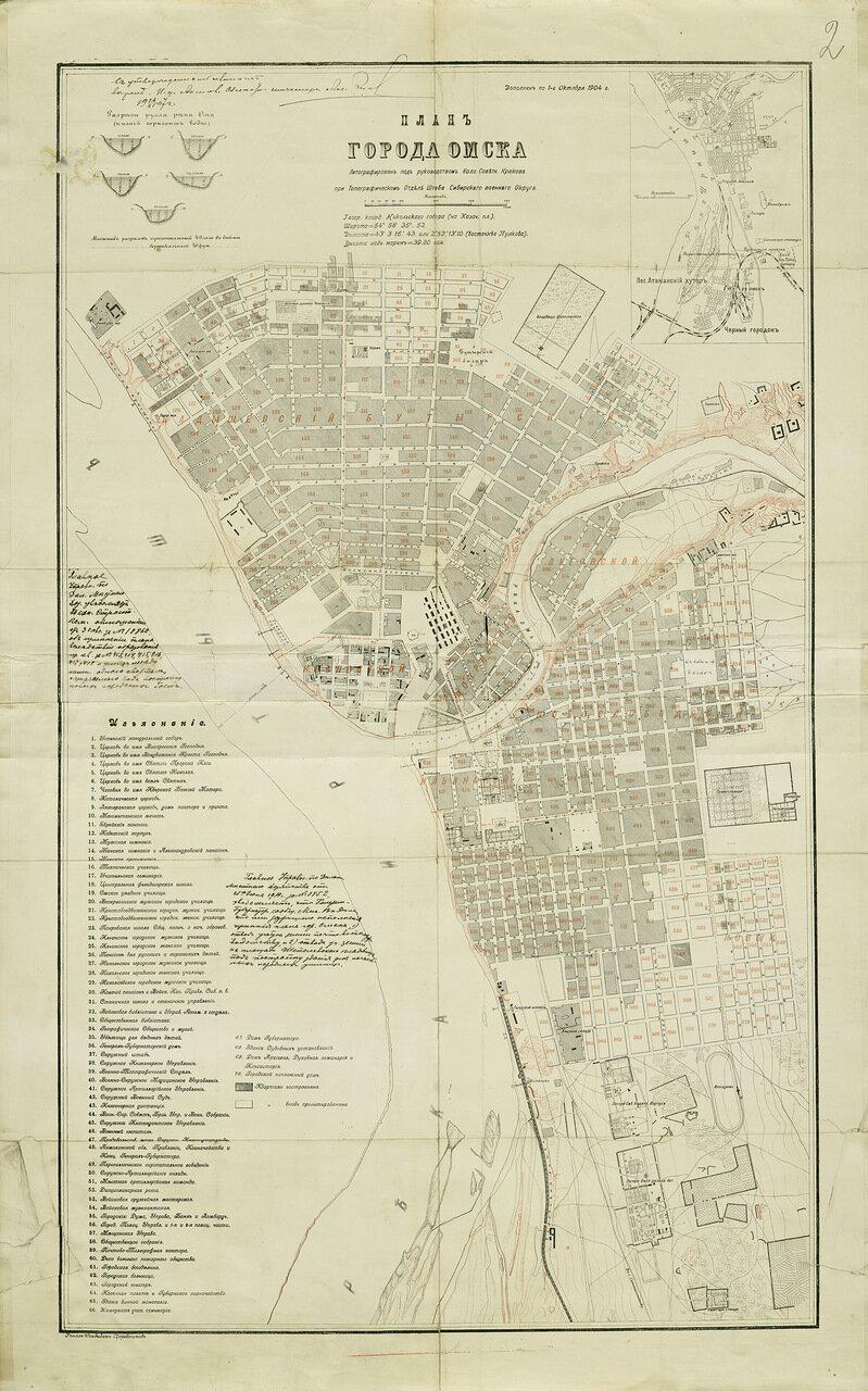 1904 Омск Карта q8.jpg