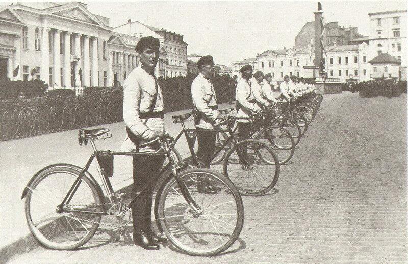 Soviet militiamen and their bicycles, Kharkov, 1933