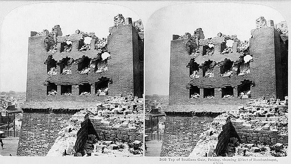 Район Южных Ворот Пекина превратился в руины после обстрела
