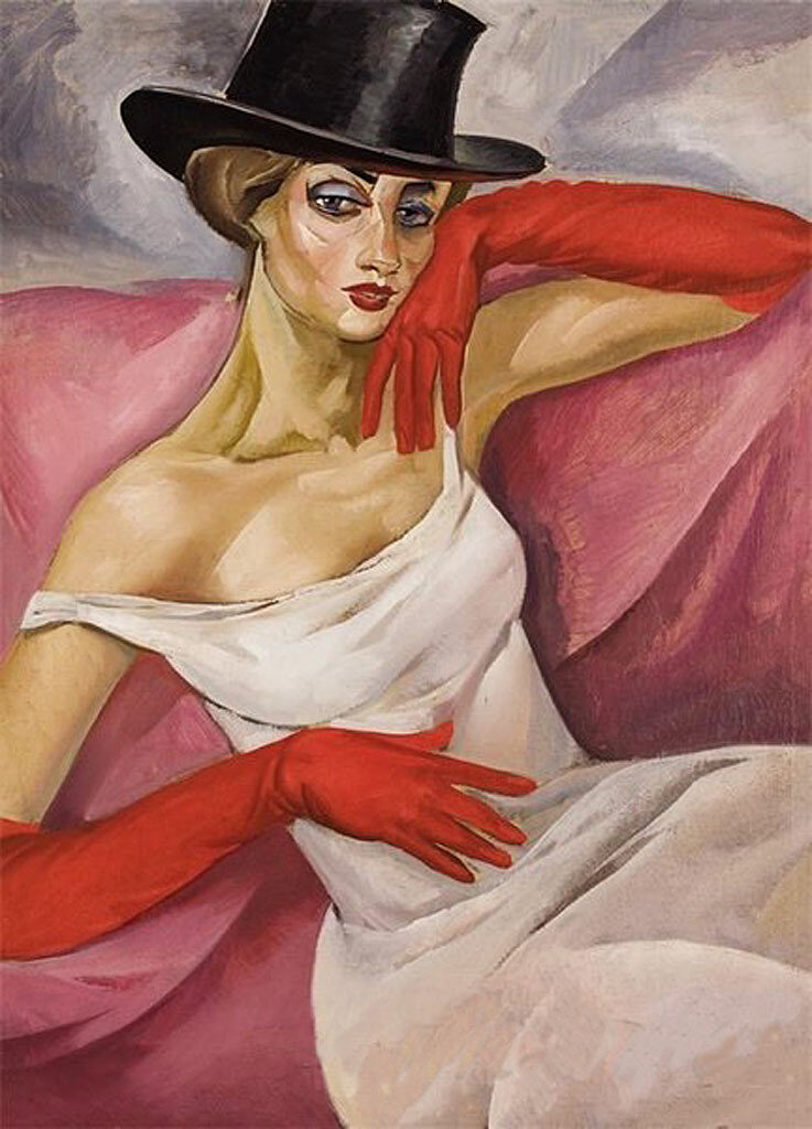 Женский портрет. Борис Григорьев