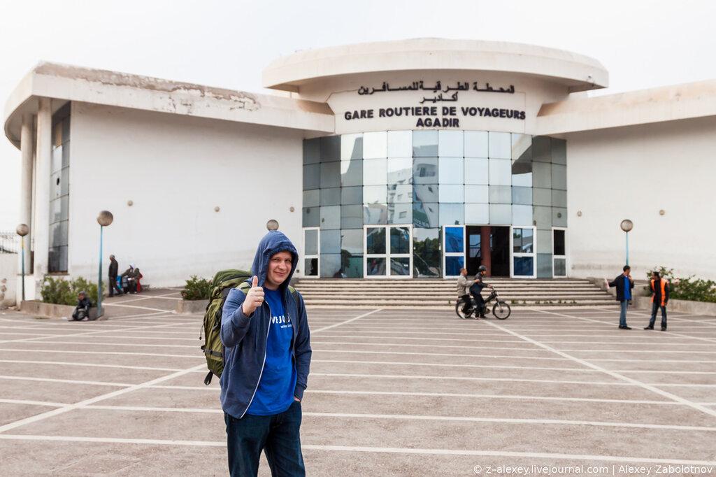 Вокзал в Агадире