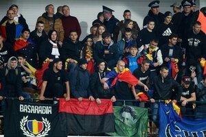 УЕФА накажет Молдову: не умеем себя вести и играть в футбол