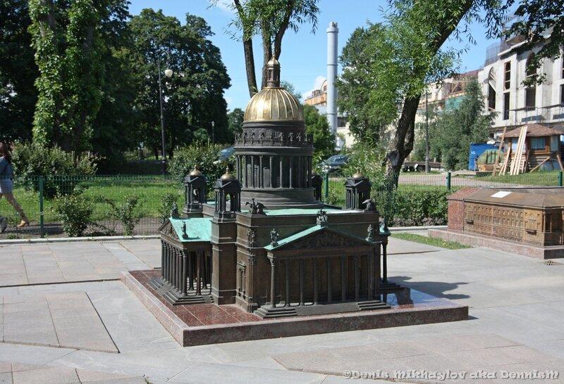 Санкт-Петербург. Александровский парк.