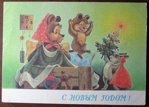 1990г. В.Зарубин