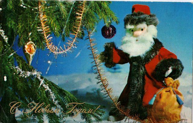 Дед Мороз у наряженной елки. С Новым годом!
