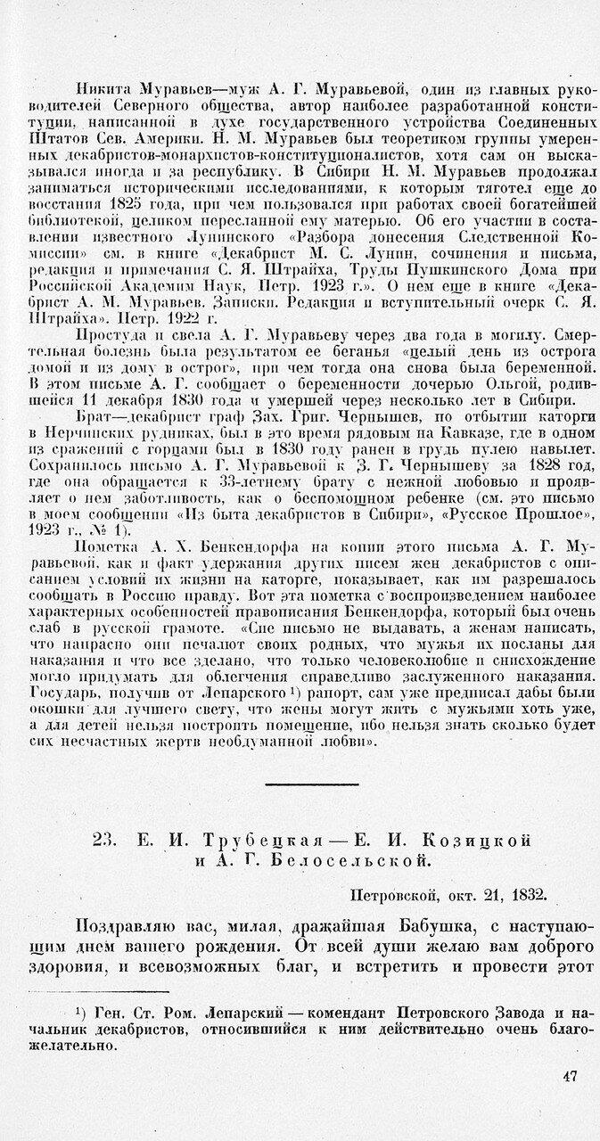 https://img-fotki.yandex.ru/get/6730/199368979.35/0_1ea3ed_3e356a95_XXXL.jpg