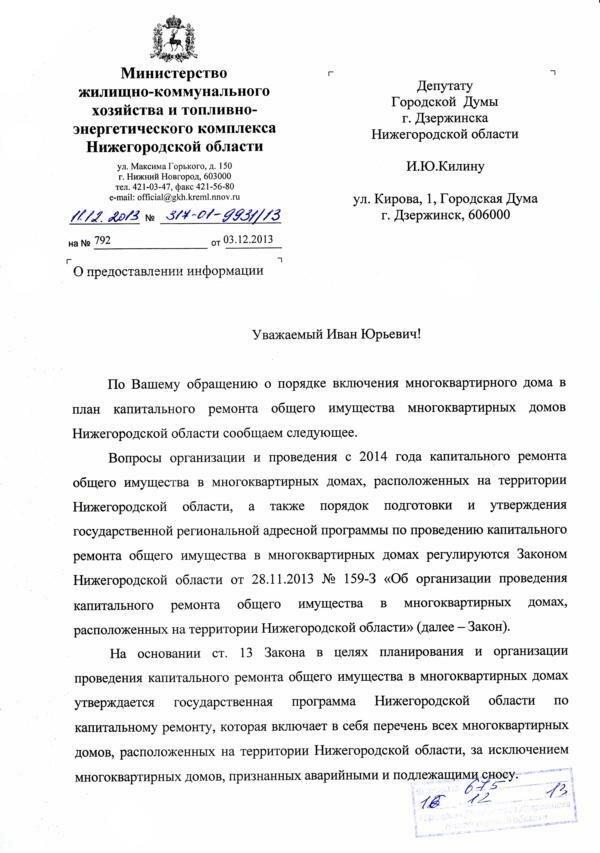 http://img-fotki.yandex.ru/get/6730/205869764.1/0_1152d8_3f5b5888_XXL.jpg
