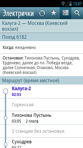 applephone показывает диск с знаком iphone