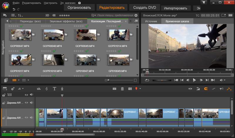 скачать программу студио пинакле 17 на русском языке бесплатно - фото 2