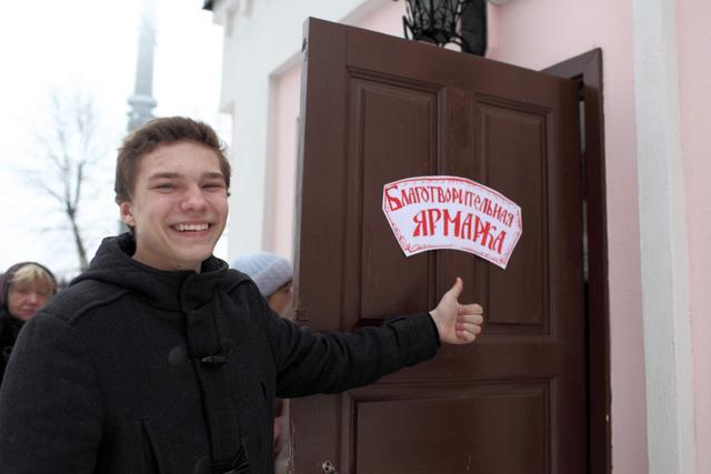 Рождественская благотворительная ярмарка. 2013