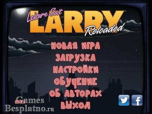 Leisure Suit Larry: Reloaded / Ларри в выходном костюме: Перезагрузка