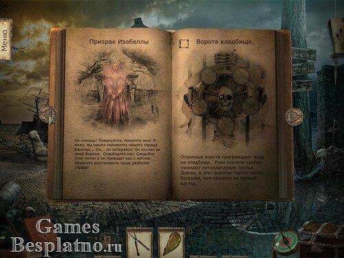 Легенды прошлого: Милость Виселиц. Коллекционное издание / Legacy Tales: Mercy Of The Gallows. Collector's Edition