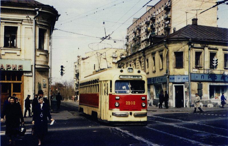54872 Перекрёсток Бауманской и Бакунинской улиц.jpg