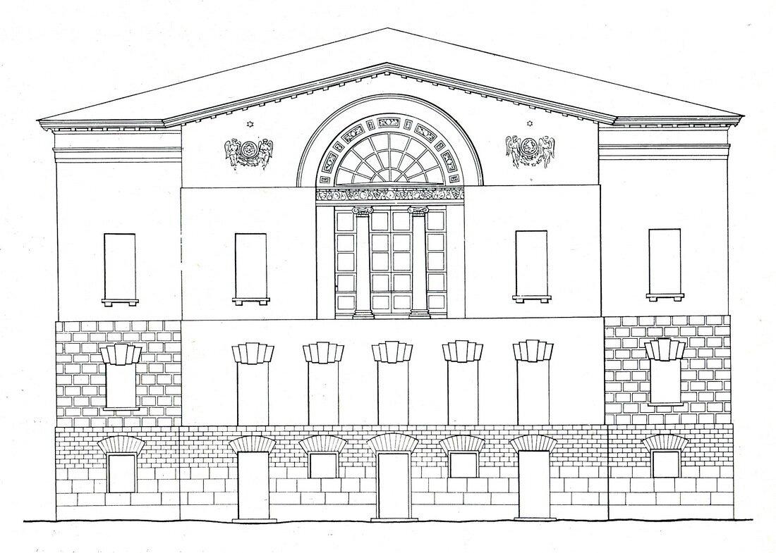 Рисунок общественного здания