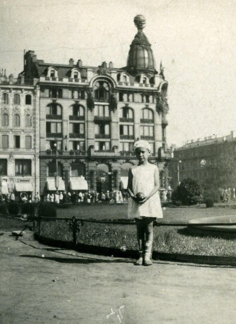 Ленинград, сентябрь 1934