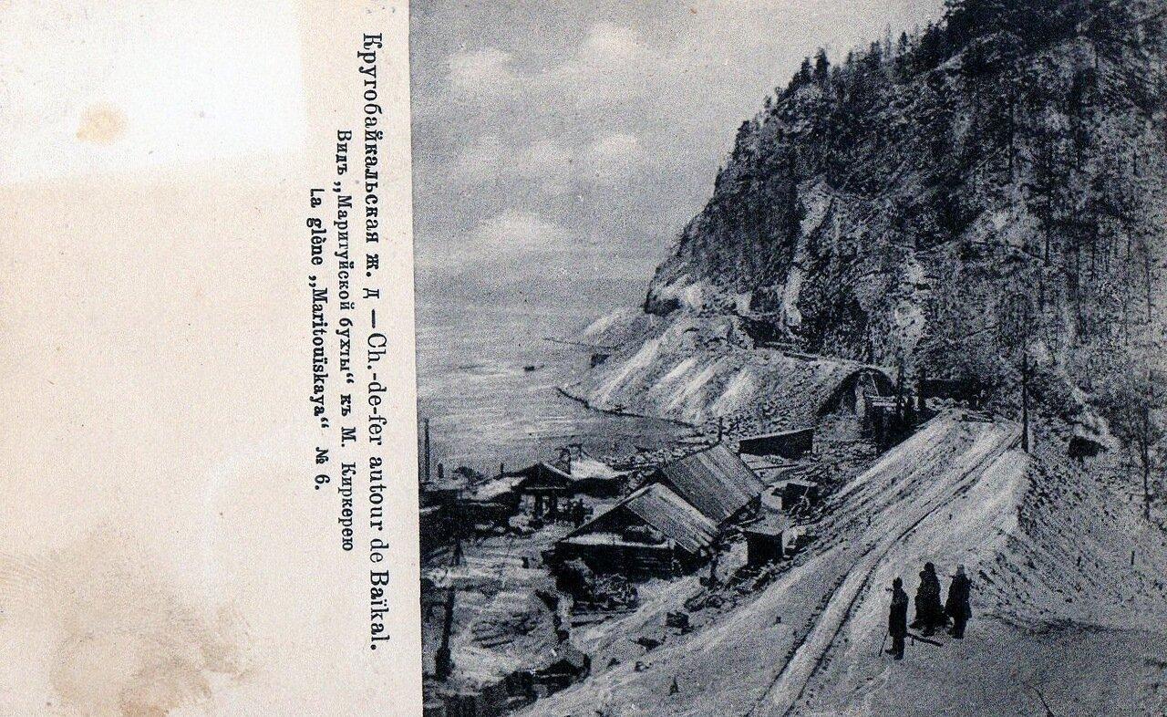 Вид Маритуйской бухты
