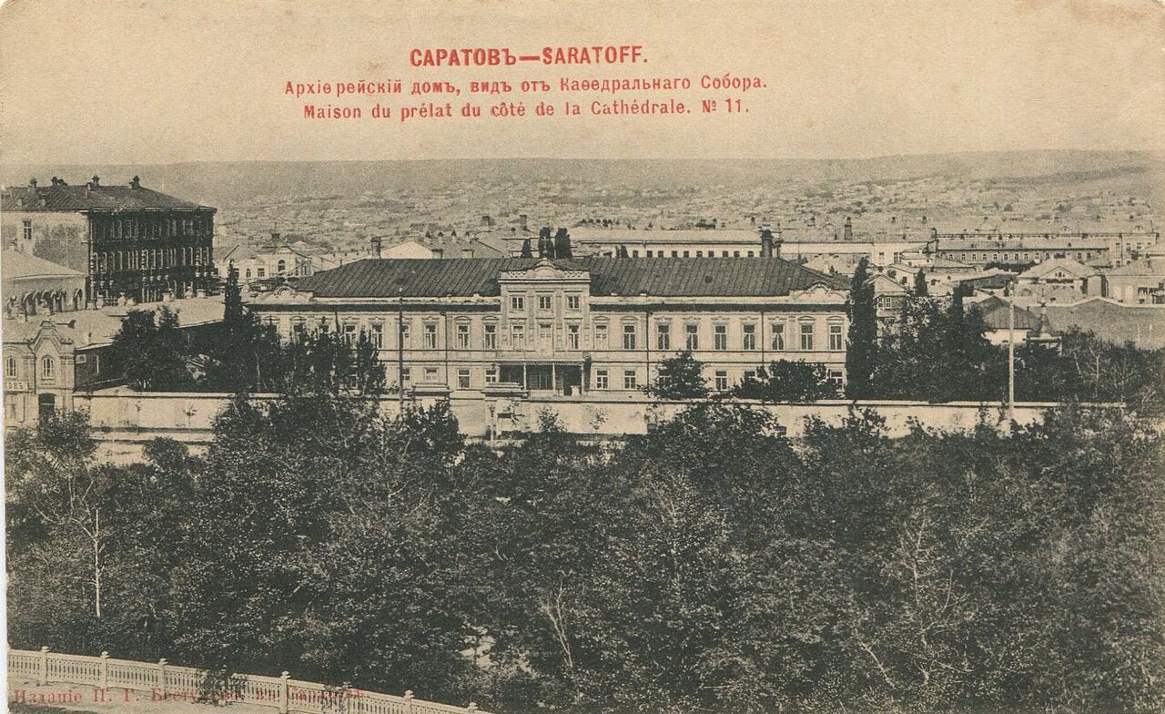 Архиерейский дом, вид от Кафедрального собора