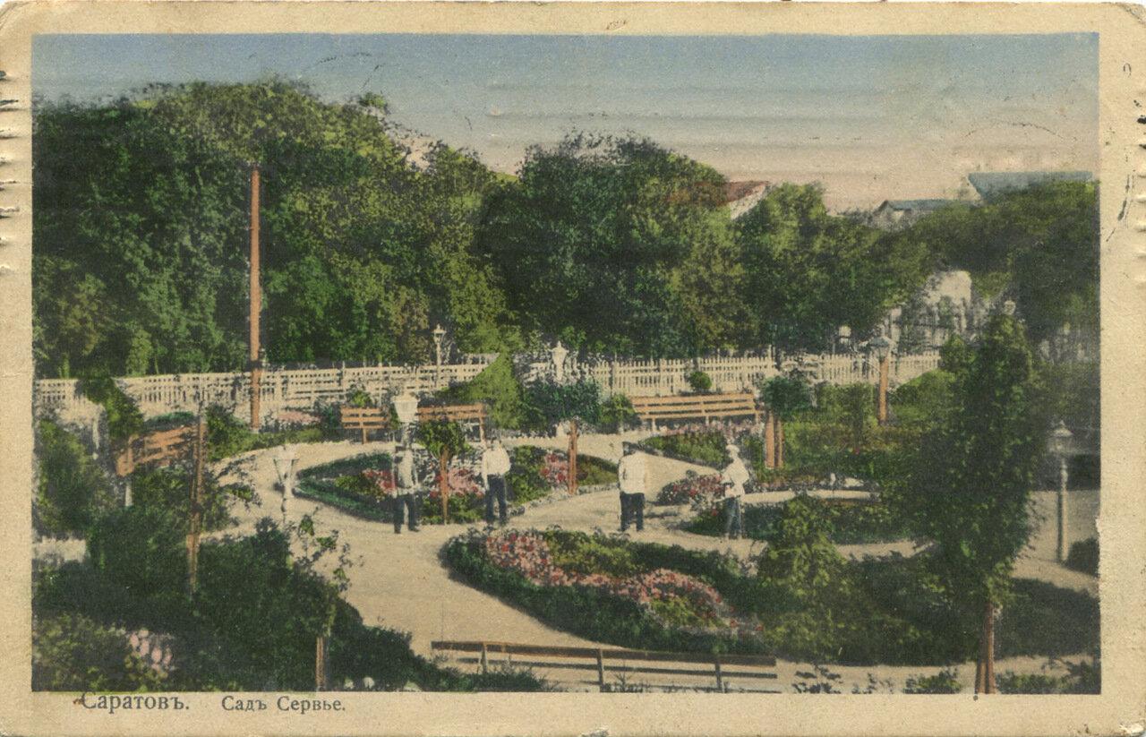 Сад Сервье