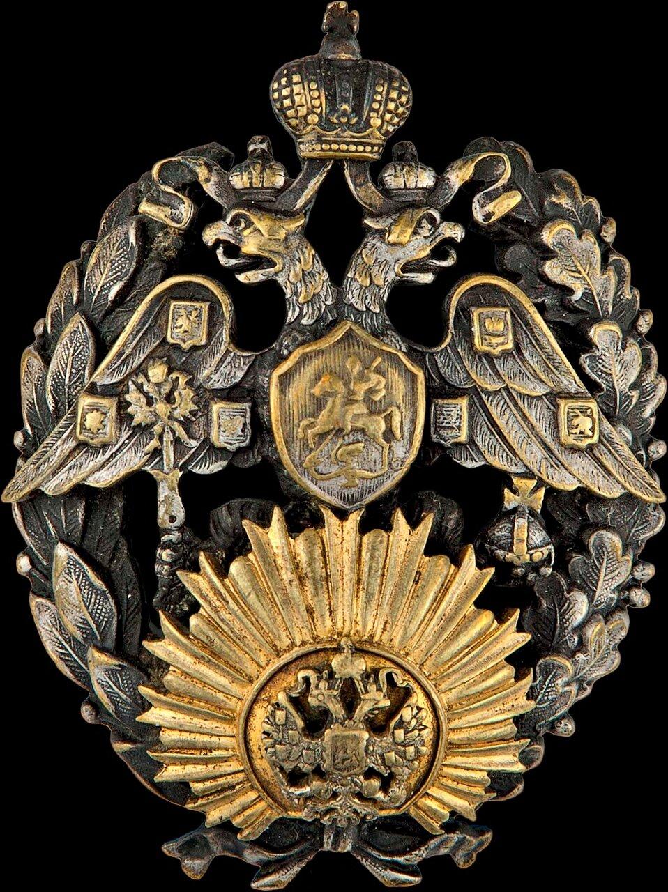 Знак об окончании Педагогических курсов для подготовки офицеров к воспитательской и преподавательской деятельности в кадетских корпусах со званием воспитателя
