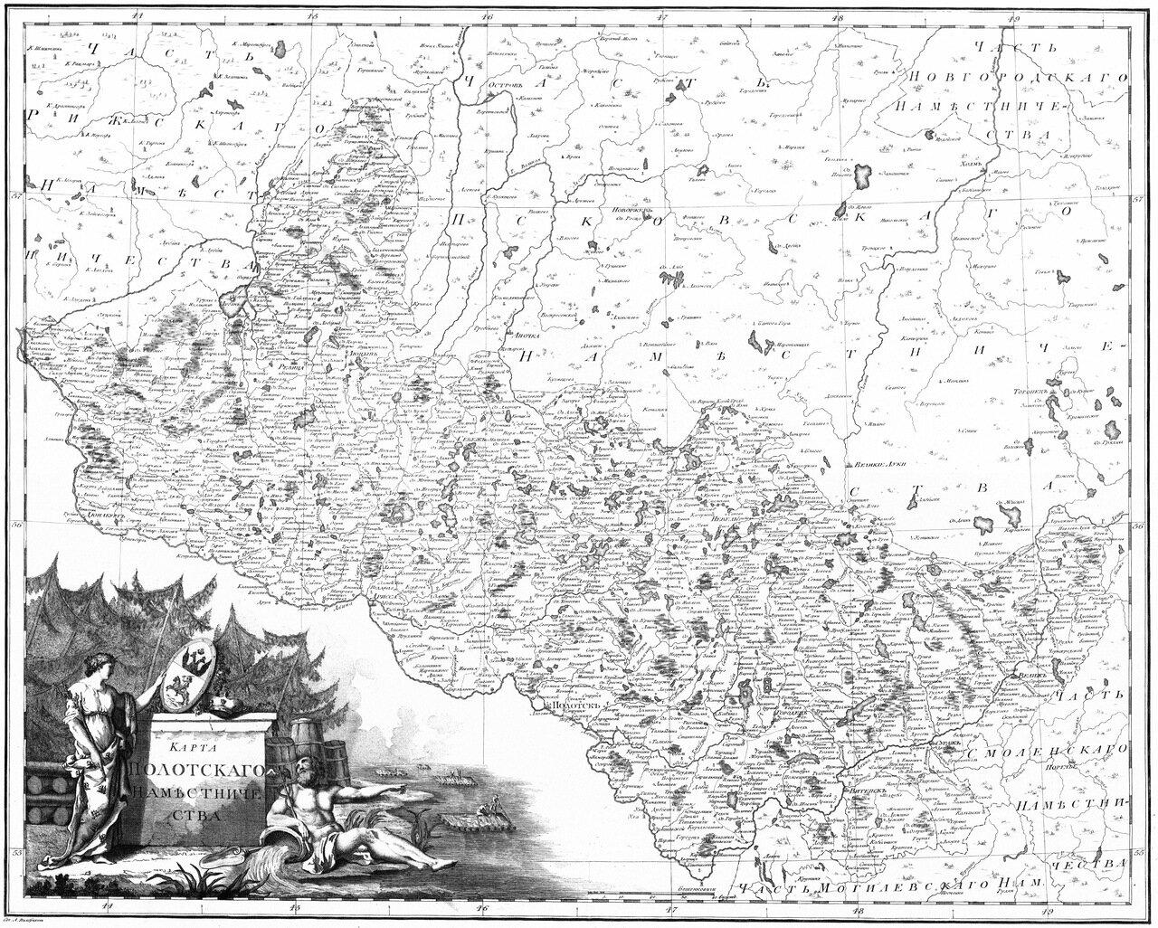 1780. Полоцкое наместничество