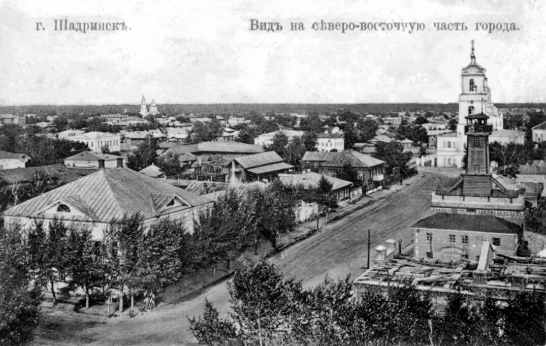 Вид на северо-восточную часть города