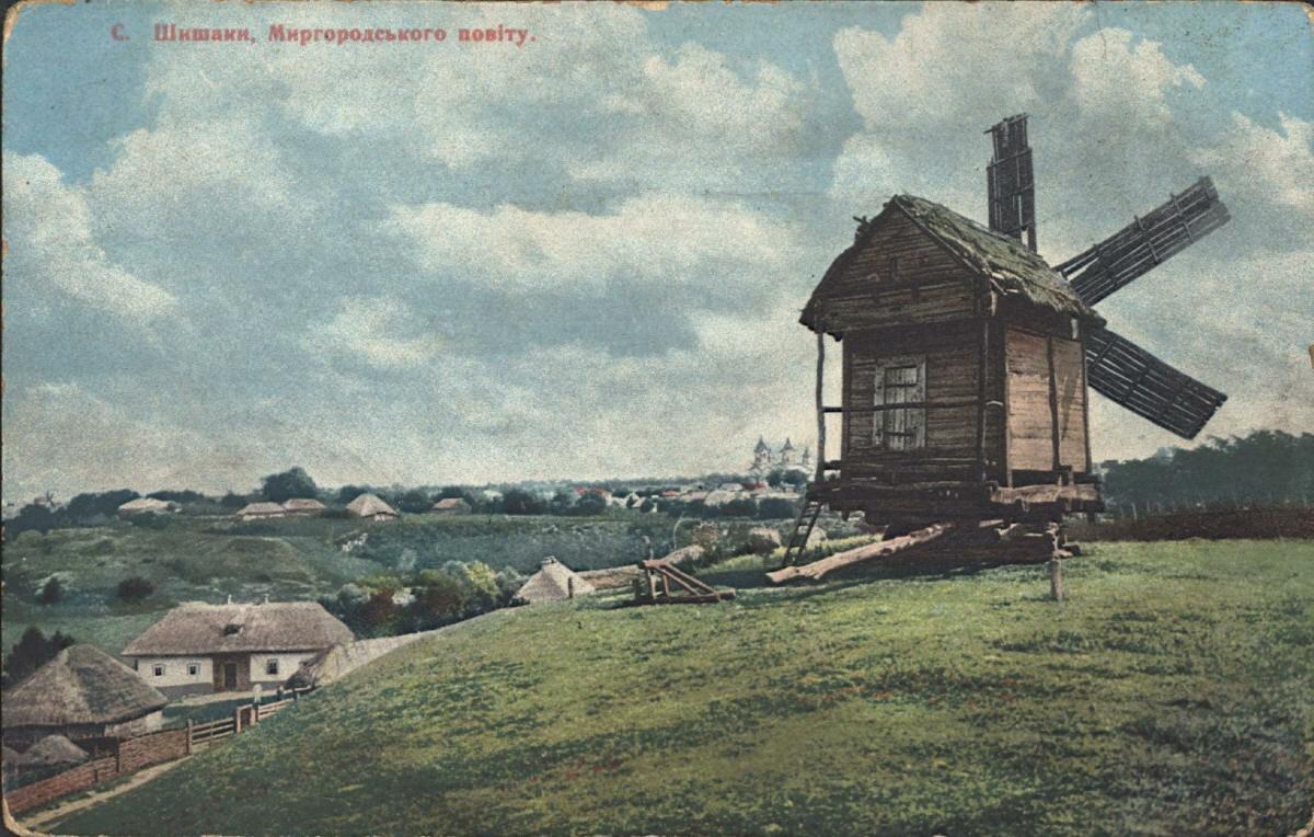 Село Шишаки Миргородского уезда