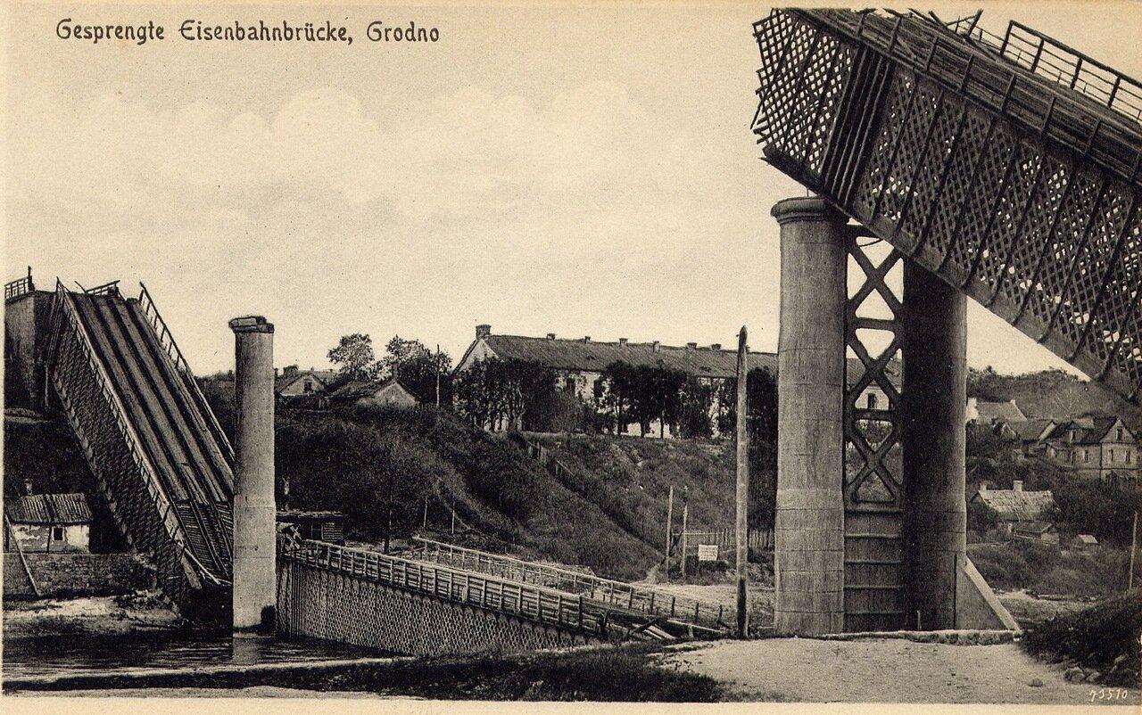 Взорванный городской мост