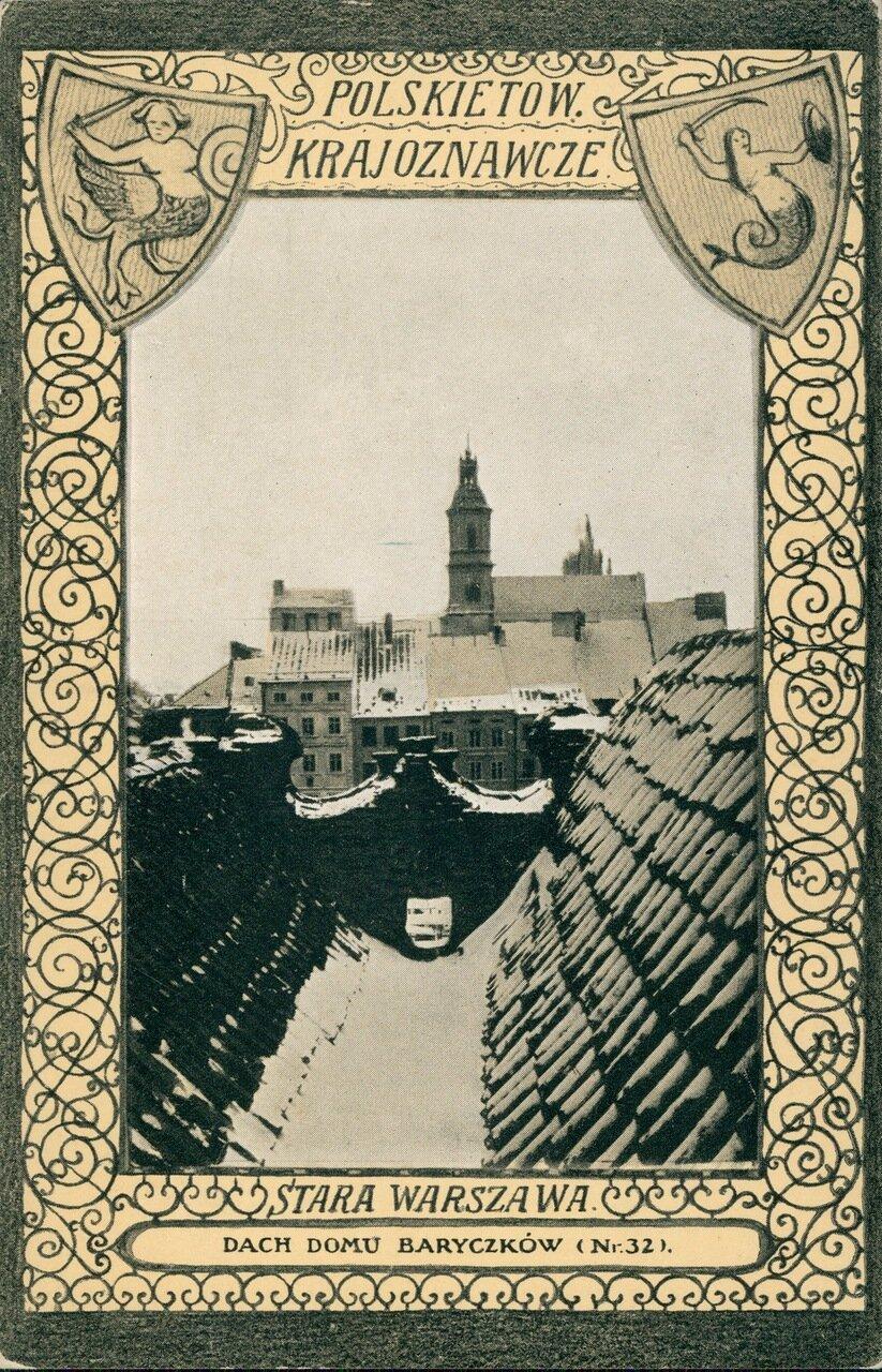 Дом Барычки. №32. Крыша 1910.