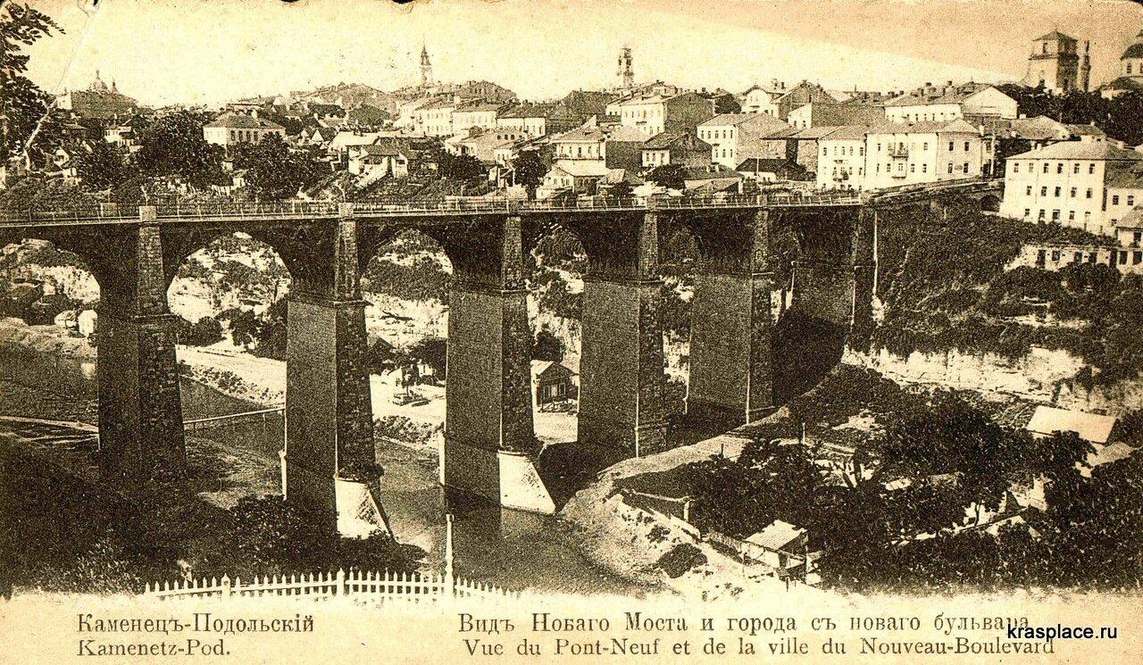 Вид Нового моста и города с Нового Бульвара