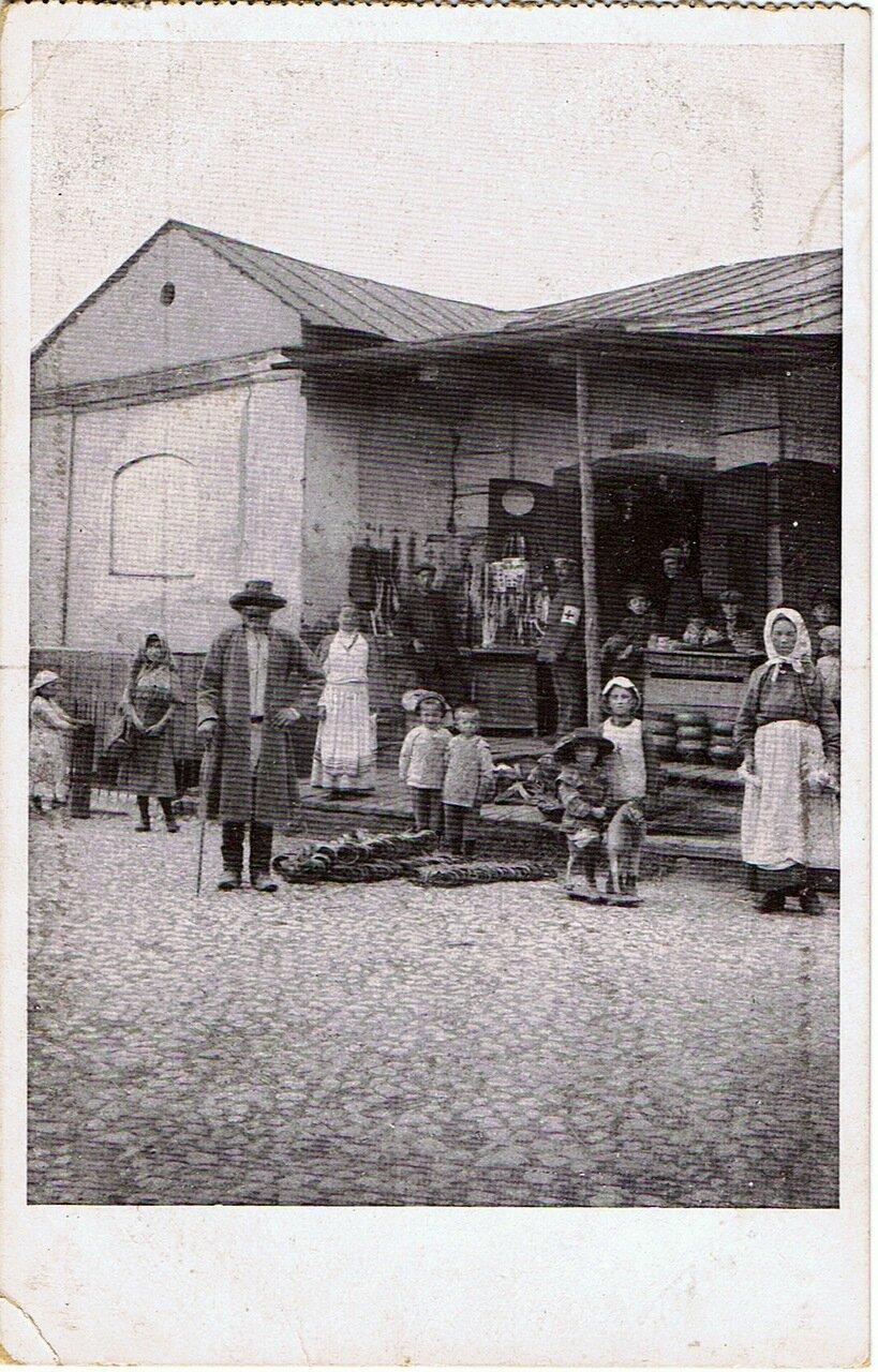 Еврейский магазин. 1917
