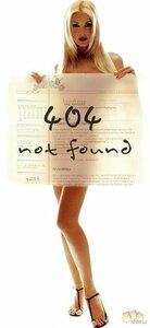 """Страшная повесть """"История ошибки 404"""""""