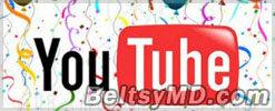 YouTube отпраздновал 8-леттие с момента запуска