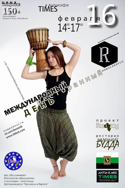 http://img-fotki.yandex.ru/get/6731/13753201.23/0_8bcff_af4981c4_XL.jpg