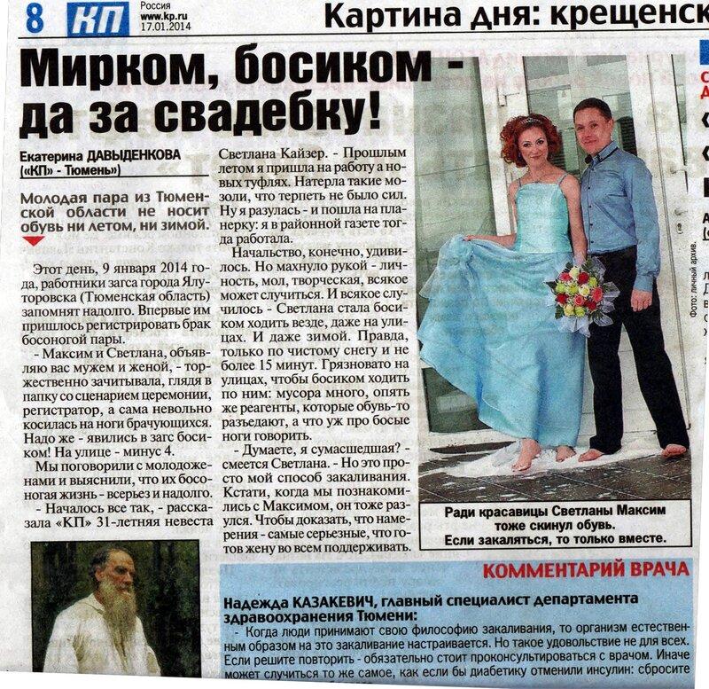 http://img-fotki.yandex.ru/get/6731/13753201.23/0_8bee3_2ef1ed52_XL.jpg